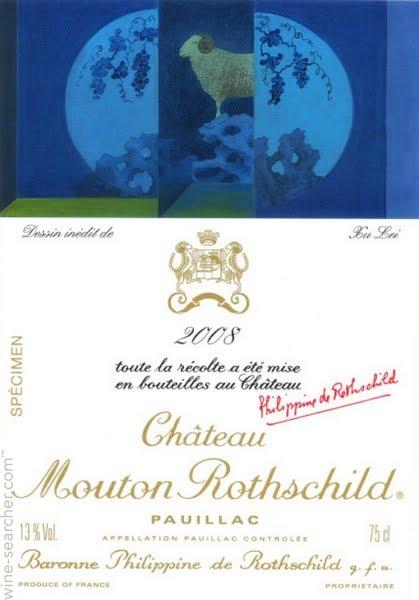 2008 シャトウムートンロートシルドMouton Rothschild