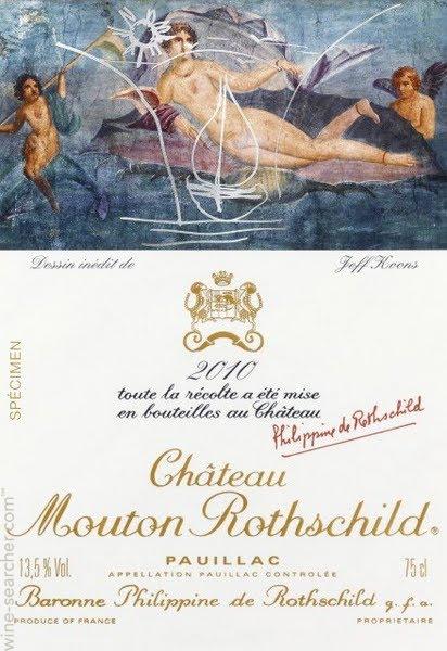 2010 シャトウムートンロートシルドMouton Rothschild