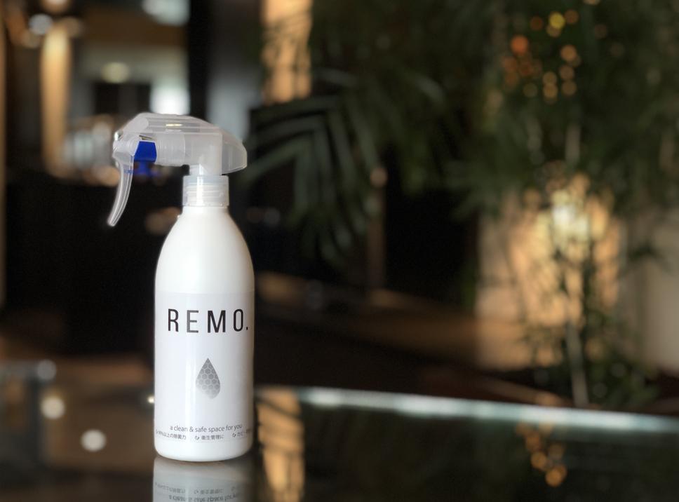 24本セット コロナ対策 99%以上の除菌力 次亜塩素酸水 安心安全の除菌消臭剤 「REMO.」 マスクだけじゃ心配【送料無料】