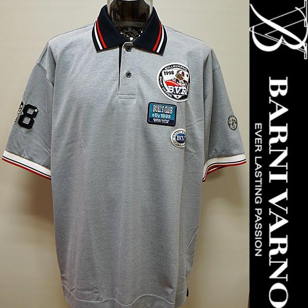 バーニヴァーノ・半袖ポロシャツ(LL) 18 春夏 SS 新作 BSS-HPL2840-LL-63 BARNI VARNO (LL)