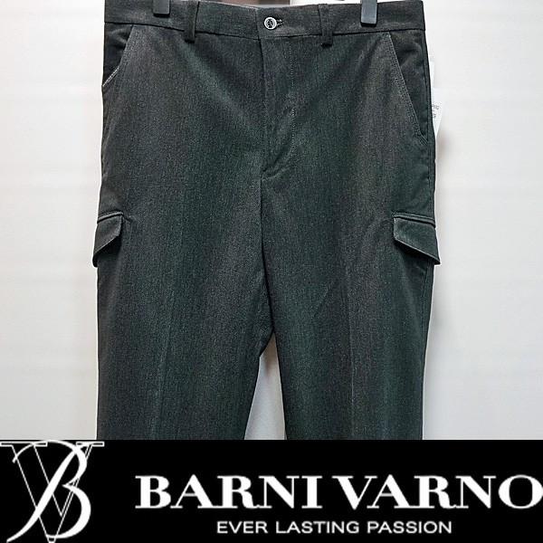 バーニヴァーノ BARNI VARNO・秋冬カーゴパンツ<82・85>BAW-BPP682
