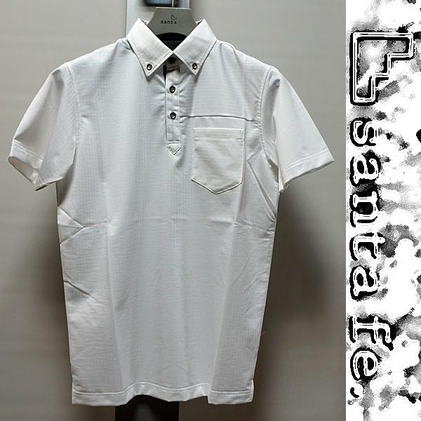サンタフェ・春夏 SS・半袖ポロシャツ(46)(M)16-93122-46-001