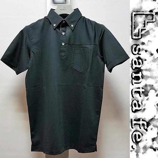 サンタフェ・春夏 SS・半袖ポロシャツ(48)(L)16-93122-48-019