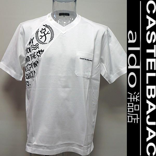 【 SALE 】カステルバジャック・18 春夏 SS 新作・半袖Tシャツ(L)(LL)21770-125-01【 セール 】