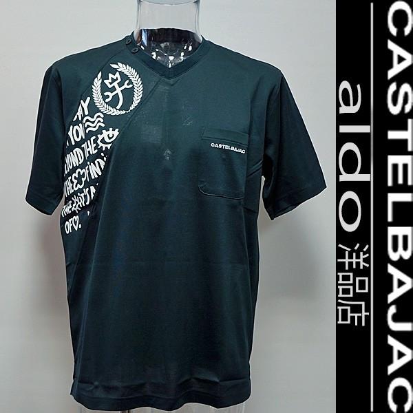 【 SALE 】カステルバジャック・18 春夏 SS 新作・半袖Tシャツ(L)(LL)21770-125-99【 セール 】