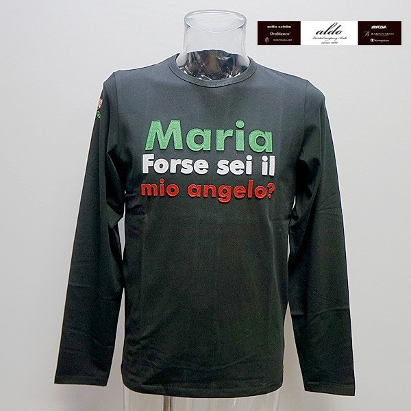 ウザリス UZUALIS 18 春夏 SS 新作 長袖Tシャツ (L) (XL) イタリア製 81-1501-60-05