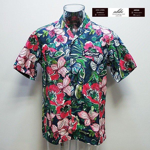 バーニヴァーノ・半袖オープンシャツ(M)(L) 19 春夏 SS 新作 BSS-ISH3272-69 BARNI VARNO (M)(L)