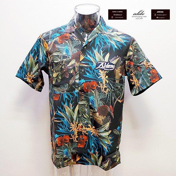 (SALE)バーニヴァーノ・半袖オープンシャツ(M)(L) 19 春夏 SS 新作 BSS-ISH3273-69 BARNI VARNO (M)(L)