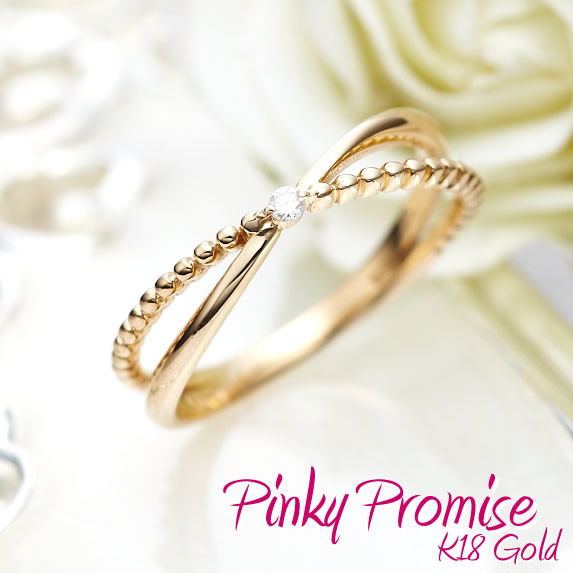 the promise crop far rose silver fred mini self products rings pinky love gold and ring sterling front center