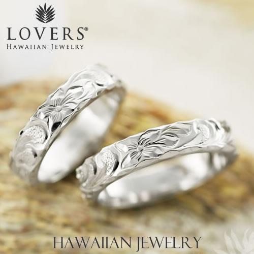 ハワイアンジュエリー ペアリング 指輪 シルバー925 AquaBelle LOVERS CLR-F05 レディース スクロール 波 手彫り 彼氏 彼女 誕生日 サプライズ プレゼント 刻印無料 送料無料
