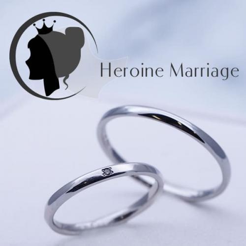 結婚指輪 プラチナ ペア ヒロインマリッジ セミオーダーメイド HM009R-KS (SU) 1号~30号 ステンレス マリッジリング 刻印無料 偶数号 ハーフサイズ 指輪 婚約 プロポーズ 入籍記念 カップル お揃い ペアルック 記念日 誕生日 プレゼント 結婚記念 送料無料
