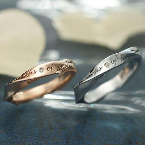 ペアリング ステンレス GRSD73ROGD-73SVWH ブランド EVE ダイヤモンド 7号 9号 11号 13号 15号 17号 19号 21号 アレルギーフリー 金属 サージカルステンレス316L 指輪 カップル お揃い プレゼント ペア プレゼント 誕生日 asrk 送料無料 銀婚式 指輪