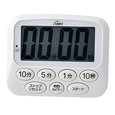 国際ブランド LT091W 激安価格と即納で通信販売 : LINKSY リンクシー 光と音で知らせる カウントアップ 時計付 ホワイト デジタルタイマー カウントダウン