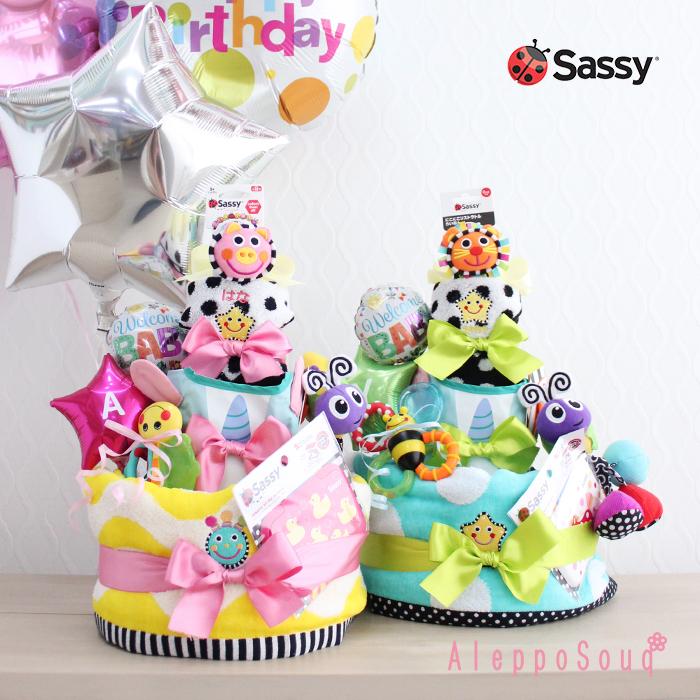 出産祝い おむつケーキ 3段 Sassyバスタオル付