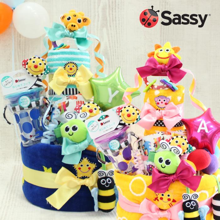 出産祝い おむつケーキ 3段 Sassy