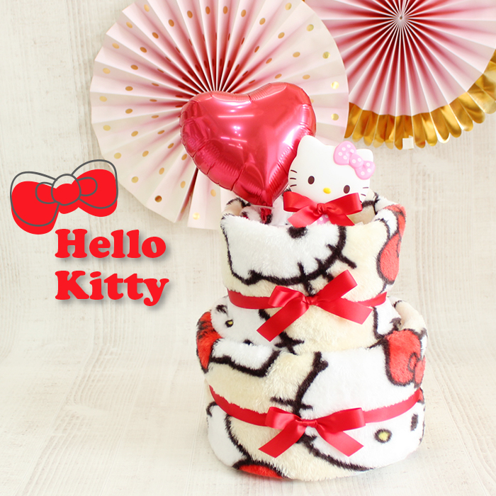 Rcp キティ 出産祝い 2段 送料無料 キティー おむつケーキ