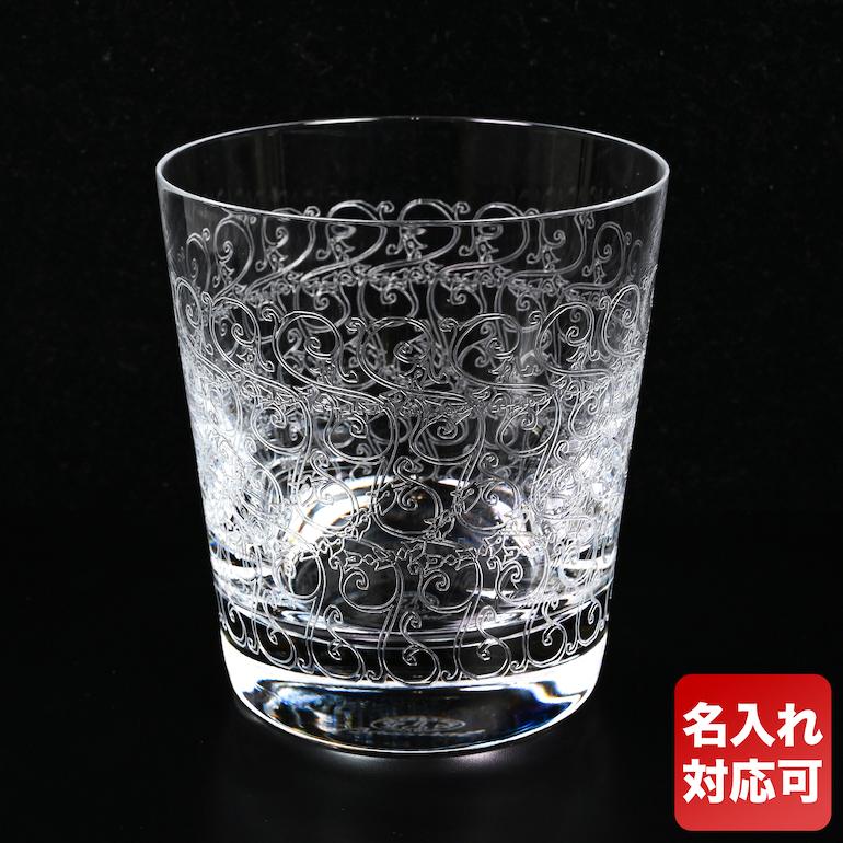 【MAX3000円OFFクーポン配布中】バカラ Baccarat ローハン オールドファッション 9.5cm 280ml グラス 1510238