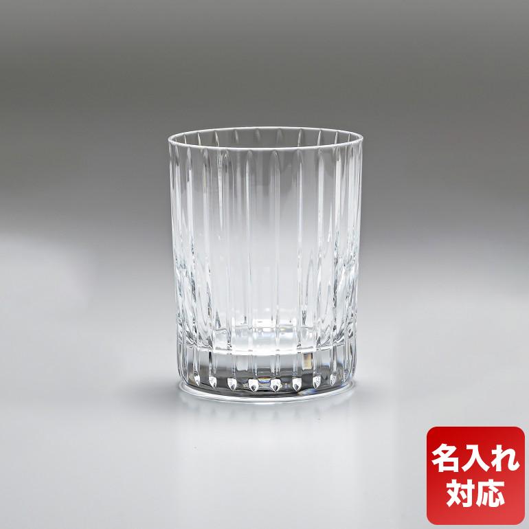 【純正BOX付属なし・単品販売】バカラ Baccarat グラス シングルグラス 単品 ハーモニー タンブラー 10.5cm 360cc 1845261 1343292 名入れ可有料