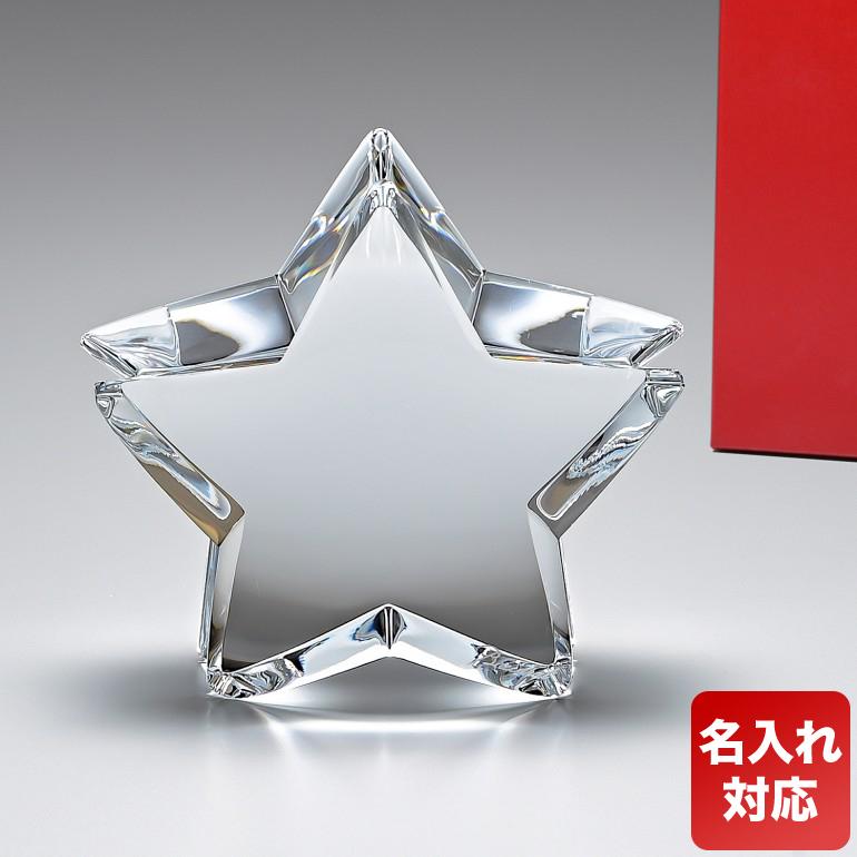 バカラ Baccarat ZINZIN ザンザンスター クリア L 9cm 星 クリスタル オブジェ インテリア 置物 ギフト 2106005
