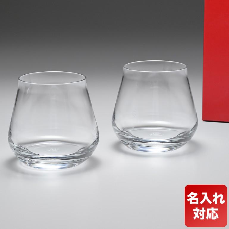 バカラ Baccarat シャトーバカラ ペア グラス タンブラー L 2809869