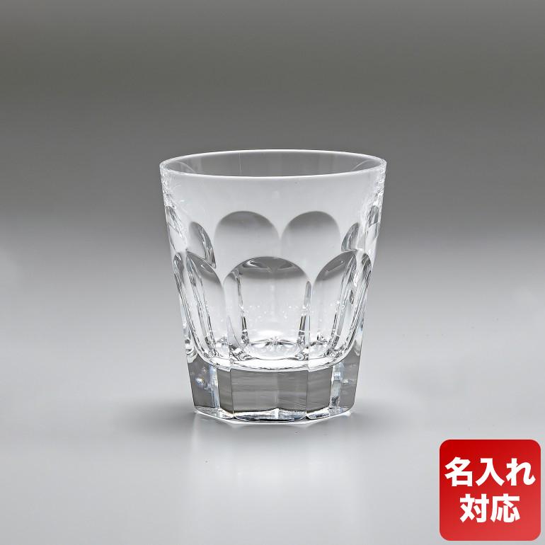 【純正BOX付属なし】バカラ Baccarat グラス シングルグラス 単品 アルクール オールドファッション 9.5cm 280cc 2810591 1702238