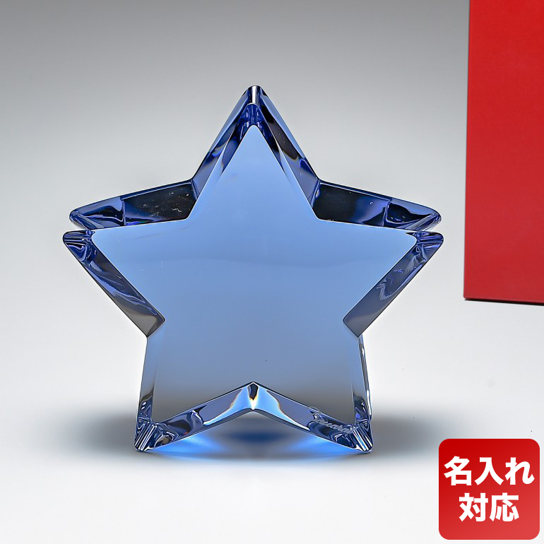 バカラ ZINZIN ザンザンスター ブルー L 9cm 星 クリスタル オブジェ インテリア 置物 2811224