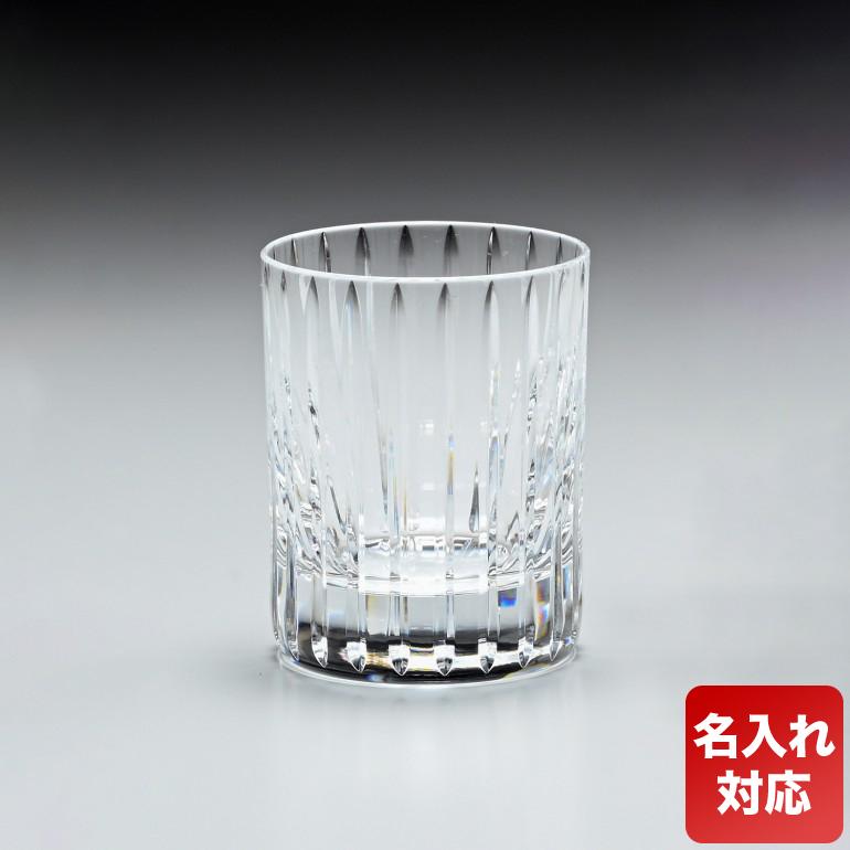 【MAX3000円OFFクーポン配布中】【単品販売】 バカラ Baccarat グラス ハーモニー HARMONIE ショットグラス 150ml 1343295 2811299