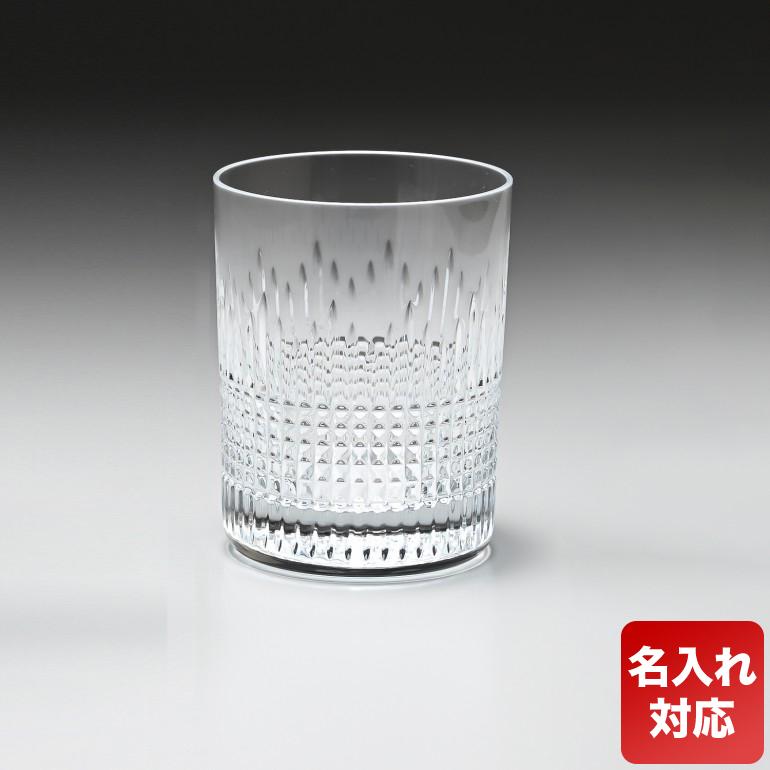 【単品販売】 バカラ Baccarat グラス タンブラー ナンシー NANCY オールドファッション ロックグラス 10.5cm 1301292 2811580