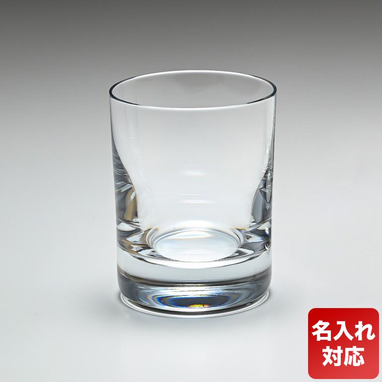 【単品販売】 バカラ Baccarat グラス タンブラー パーフェクション PERFECTION 9.5cm 280ml 1100293 2811583