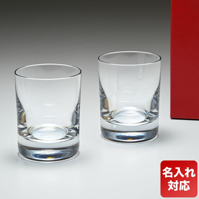 バカラ Baccarat グラス ペア タンブラー パーフェクション PERFECTION 9.5cm 280ml 1100293 2811583