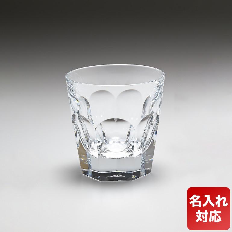 単品販売 バカラ グラス アルクール HARCOURT タンブラー オールドファッション 480ml 1702237 2811793