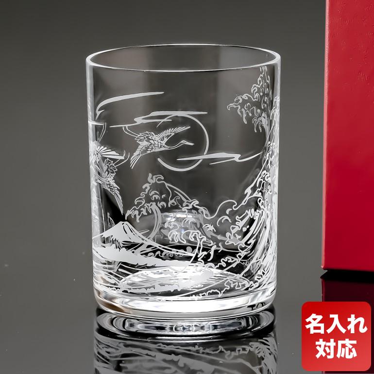富士山 名入れ可有料 グラス LEGENDE タンブラー トーキョー 2812651 バカラ 1878 Baccarat レジェンド TOKYO