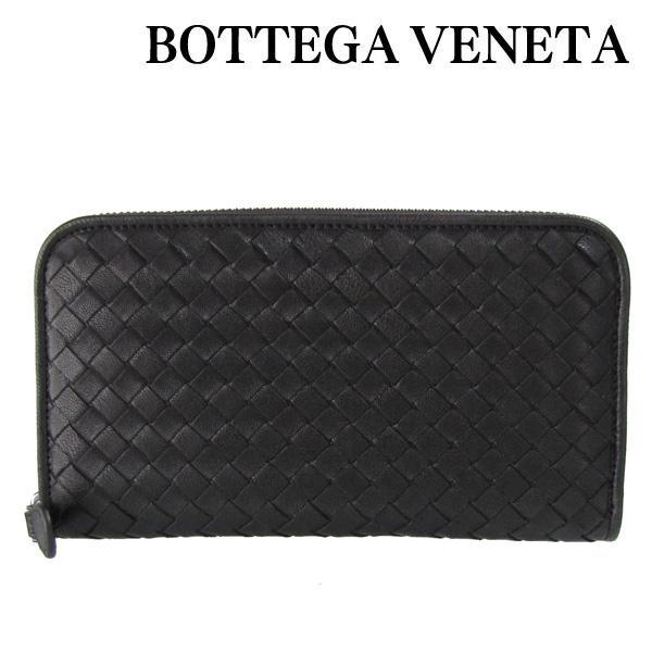 BOTTEGA VENETA ボッテガヴェネタ 長財布 ラウンドファスナー ウォッシュドラムスキン ブラック 114076 VX051 1000 母の日