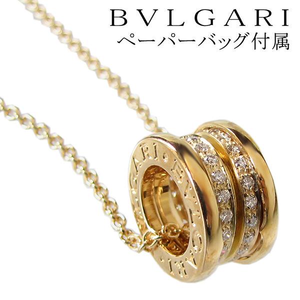 bulgari bvlgari necklace pendant bzero1 diamond 18kt yellow gold cn851844 cl850524