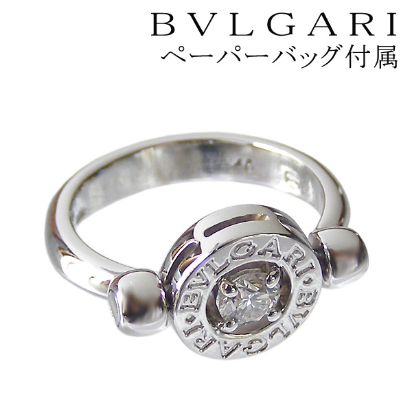 Bulgari Save The Children Bzero 1 Bracelet Bagaholicboy