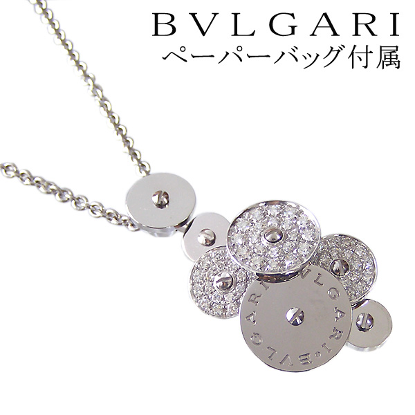 Alevel rakuten global market bulgari necklace bvlgari pendants bulgari necklace bvlgari pendants k18 wg 18 k white gold diamond cl853092 mozeypictures Image collections