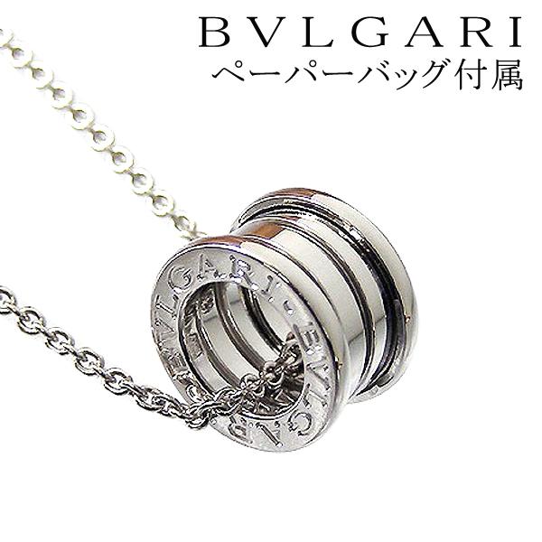 Alevel rakuten global market bulgari necklace bvlgari pendants bulgari necklace bvlgari pendants k18 wg b zero1 18 k white gold cn 851448 cl850523 jewelry mozeypictures Choice Image