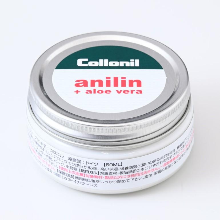 コロニル アニリンクリーム COLLONIL レザー用 乳化性クリーム 50ml 着後レビューで 送料無料 アニリン 結婚祝い