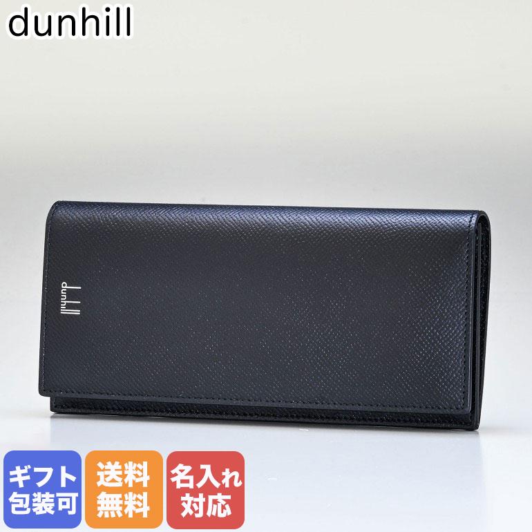 ダンヒル 長財布 メンズ レザー カドガン ブラック 18F2100CA001