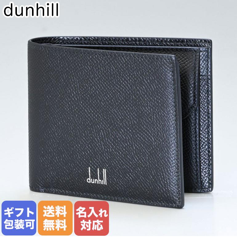 ダンヒル 二つ折り財布 メンズ CADOGAN カドガン レザー ブラック 18F2320CA001