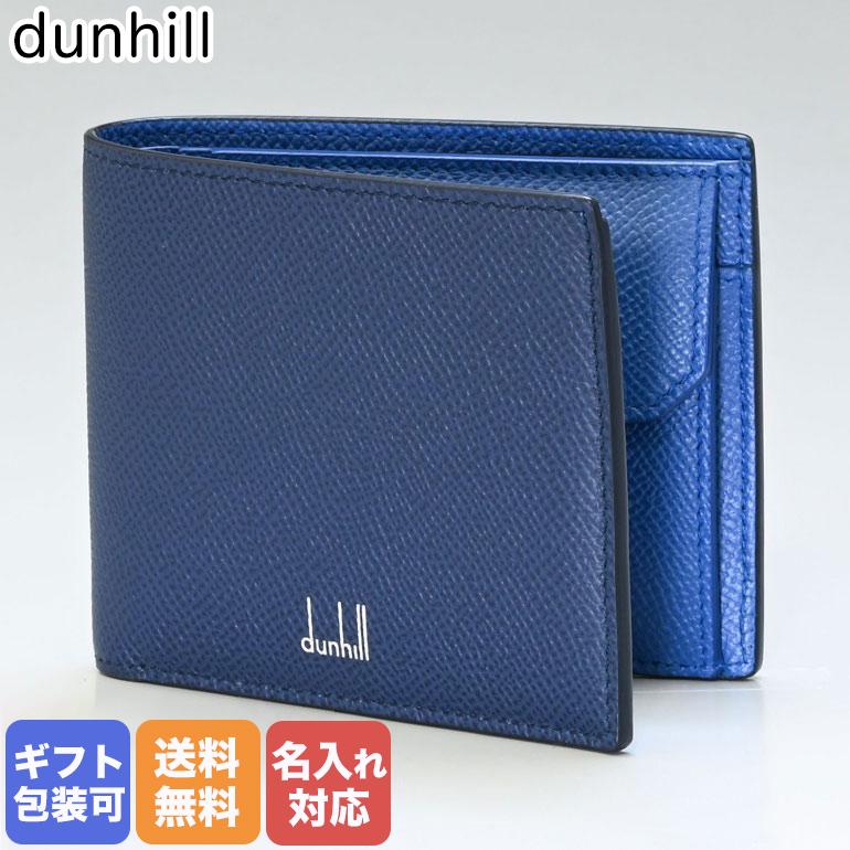 ダンヒル 二つ折り財布 メンズ CADOGAN カドガン レザー ネイビー 18F2320CA410