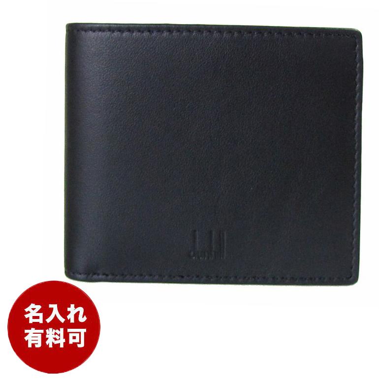 ダンヒル 二つ折り財布 メンズ レザー ハムステッド ブラック 18F2320HP
