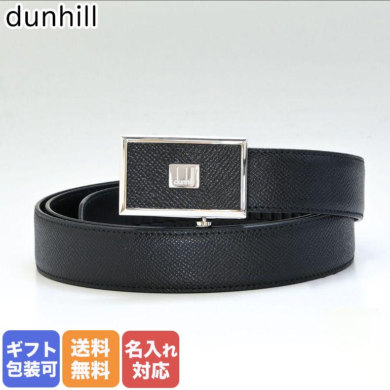 ダンヒル ベルト メンズ オートロック式 CADOGAN カドガン レザー ブラック 18F4A02CA001