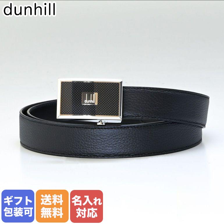 ダンヒル ベルト メンズ オートロック式 グレイン レザー ブラック 18F4A03GR001