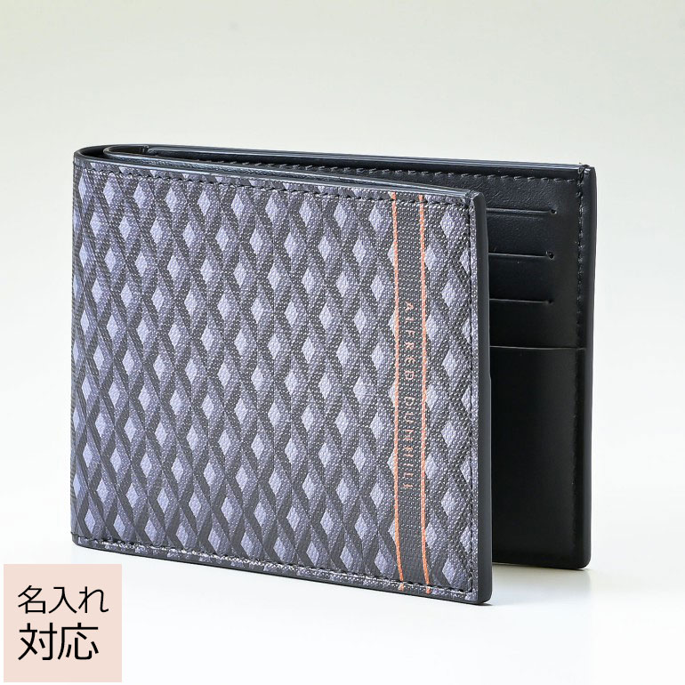 ダンヒル 二つ折り財布 メンズ エンジンターン ラゲッジキャンバス グレー 19R2300CC030