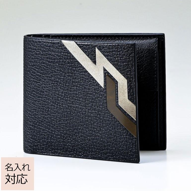 ダンヒル 二つ折り財布 メンズ DUKE デューク マーケトリー ブラック 19R2335MQ001