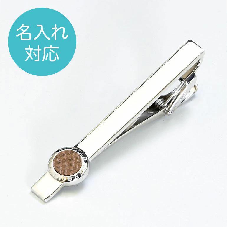 dunhill おしゃれなネクタイピン ダンヒル ネクタイピン メンズ カドガン 受注生産品 最新アイテム AD 20FYS9137040 コイン タイピン タイバー シルバー タイクリップ