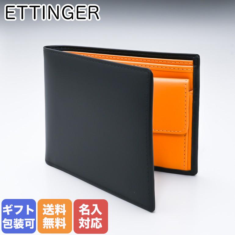 エッティンガー ETTINGER 二つ折り財布 メンズ ブライドルレザー BH141JR BLACK ブラック