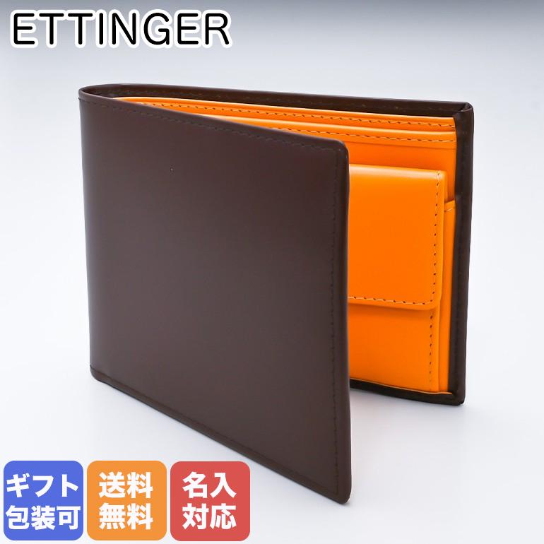 エッティンガー ETTINGER 二つ折り財布 メンズ ブライドルレザー BH141JR NUT ナッツ