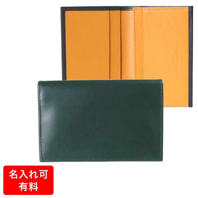エッティンガー ETTINGER 名刺入れ カードケース メンズ マイナーチェンジモデル BH143J GREEN グリーン